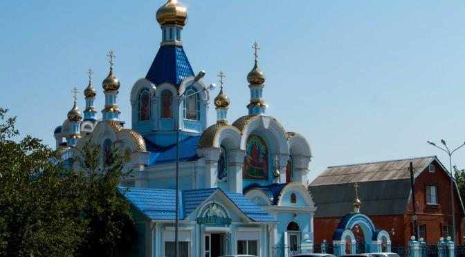 Церквушка Свято-Успенский храм ))