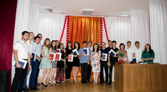 Вручение дипломов МГТУ 2014 ЗИ-51